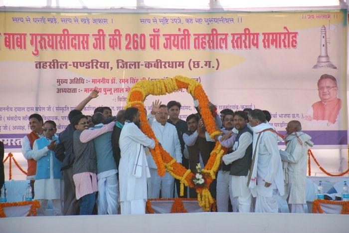 घासीदास जयंती: CM बोले - मनखे-मनखे एक है के संदेश से भेदभाव मिटाएं