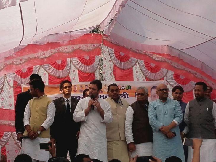 जौनपुर मे राहुल गांधी का जोरदार स्वागत