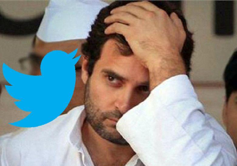 Image result for FUNNY Rahul Gandhi
