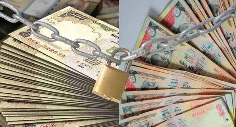 नोटबंदी से 25 प्रतिशत बढ़ी आय, दिसम्बर का टारगेट 15 के पहले पूरा