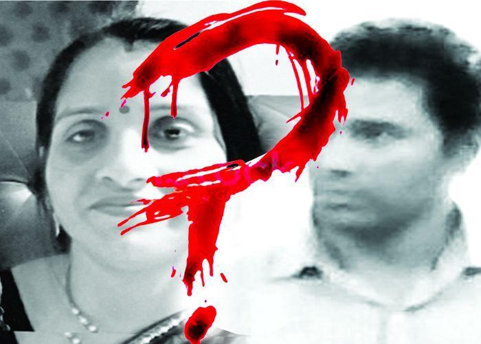 कविता रैना हत्याकांड: हाईकोर्ट ने दिए थे आदेश, फिर भी नहीं हो पाए गवाहों के बयान