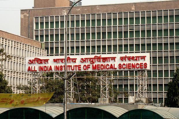 दिल्ली AIIMS ने 65 साल की महिला से कहा 2020 में होगा तुम्हारा ब्रेन ट्यूमर का ऑपरेशन
