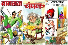 Chacha Chaudhry Hindi News, Chacha Chaudhry Samachar, Chacha