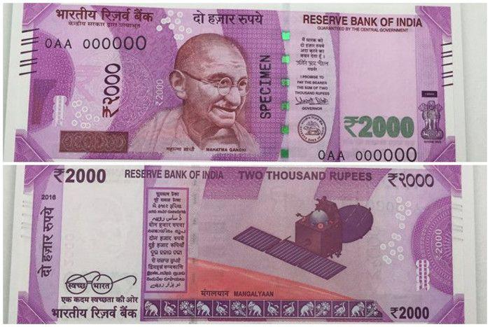 बाजार में आया 2000 का नकली नोट, घबराए नहीं एेसे करें असलीनोट कीपहचान