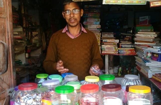 खुलासा: राजनीतिक दल के दफ्तर में चल रही परचून की दुकान