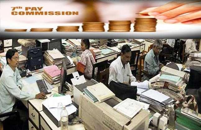 CM ने की सरकारी कर्मचारियों को सातवां वेतनमान जल्द देने की घोषणा