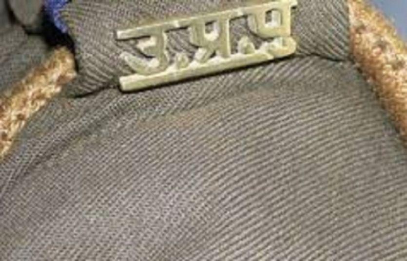 प्रतापगढ़ में 82 जिला बदर, 117 भेजे गए जेल, नायब हुसैन पर रासुका