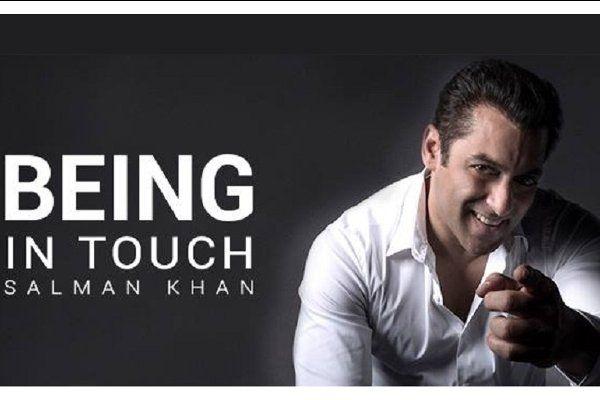बर्थडे पर सलमान खान ने दिया फैंस को गिफ्ट, लॉन्च किया 'बीइंग इन टच' एप