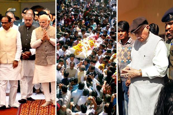 सुंदरलाल पटवा: तस्वीरों में देखिए कैसा होता है एक लोकप्रिय राजनेता का आखिरी सफ़र
