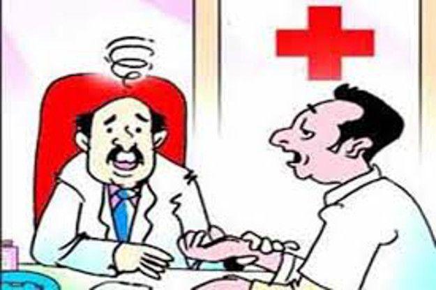 मूलभूत सुविधा के अभाव में है कर्मचारी राज्य बीमा चिकित्सालय