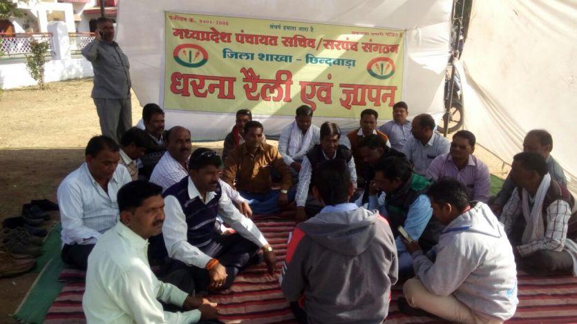 सचिवों की हड़ताल को सरपंचों का समर्थन