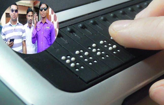 मोबाइल पर सरपट चलती हैं इनकी अंगुलियां, बिना देखे करते हैं डाउनलोड