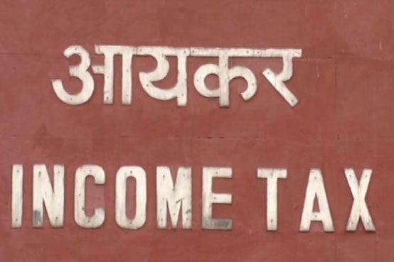 आयकर विभाग का बड़ा खुलासा, दिल्ली का हवाला पैसा गया में होता था सफेद