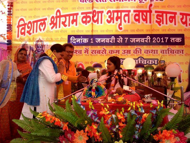 भगवान श्रीराम के आदर्शों को अपनाएं : दीक्षा सरकार