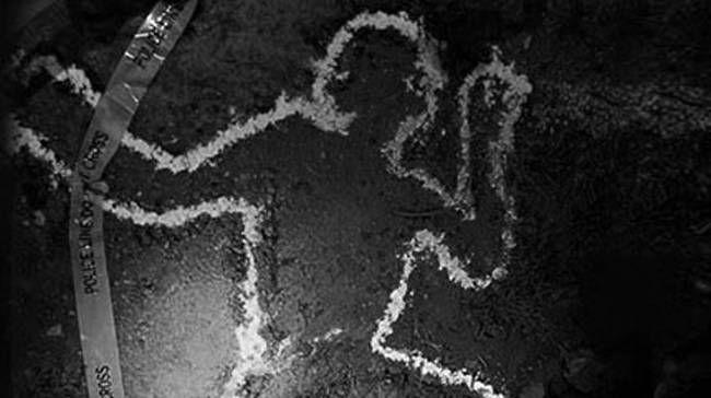 मामूली विवाद में दो पक्षों में हिंसक झड़प, महिला की मौत