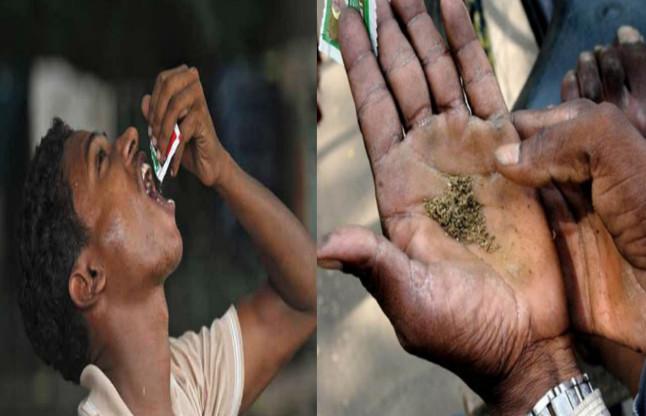 Image result for तंबाकू छोड़ने के लिए करें इन घरेलू तरीकों का उपयोग और देखें क्या हॉट अहै इनका असर