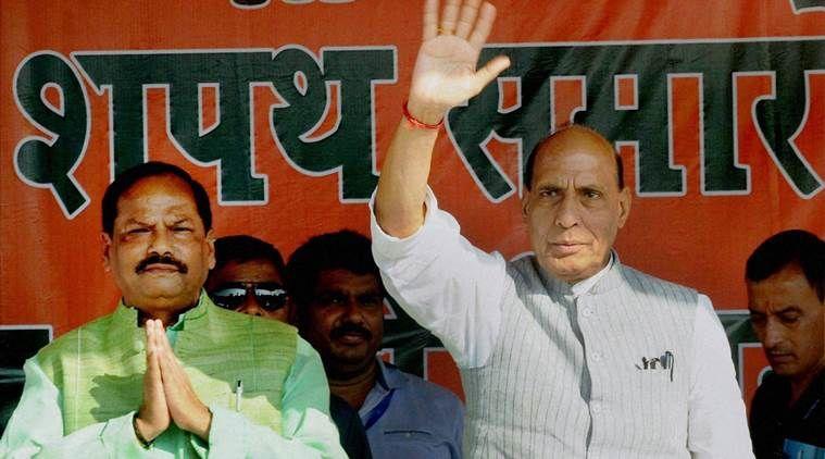 गृहमंत्री राजनाथ सिंह ने रांची में की सीएम रघुबर दास की तारीफ, CISF हेडक्वाटर्स का किया उद्घाटन