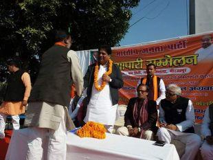भाजपा नेता भूपेन्द्र यादव ने सपा परिवार के कलह पर ली चुटकी, कहा- जिनके अपने...