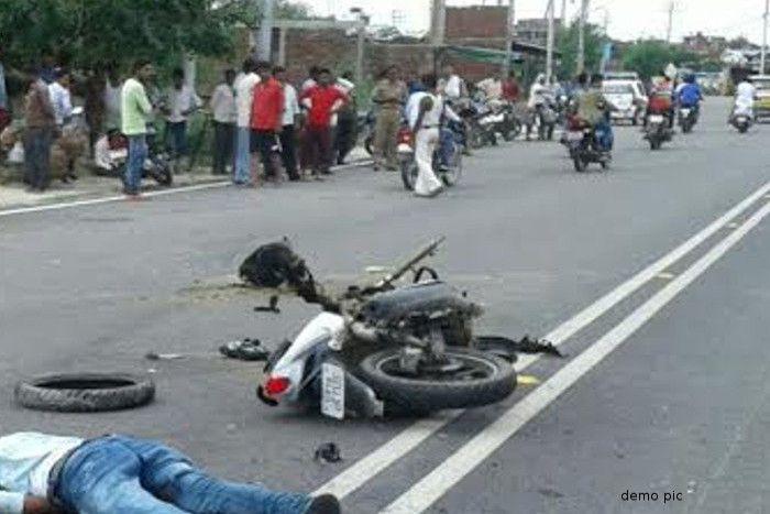 ट्रक बना काल, बाइक सवार तीन युवकों की मौत