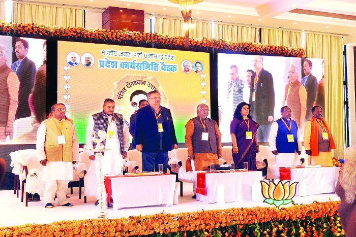 CG Mission 2018: चौथी बार सरकार बनाने 90 विस की नब्ज टटोलेगी BJP