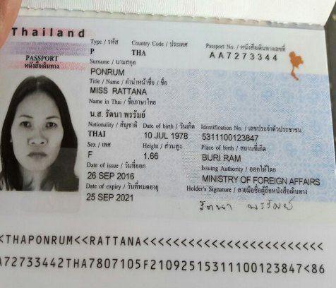 थाईलैंड की महिला का अंतिम संस्कार छत्तीसगढ़ में होगा?