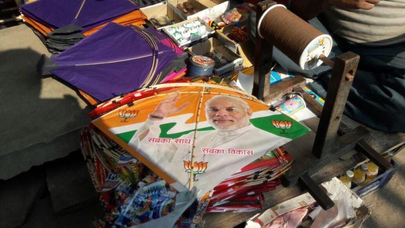दिलचस्प : मकर संक्रांति पर दो हज़ार की नोट के साथ हवा में उड़ेंगे प्रधानमंत्री नरेंद्र मोदी