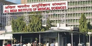 गोरखपुर में एम्स की राह हुई आसान, चिकित्सा विभाग को यूपी सरकार ने दी जमीन