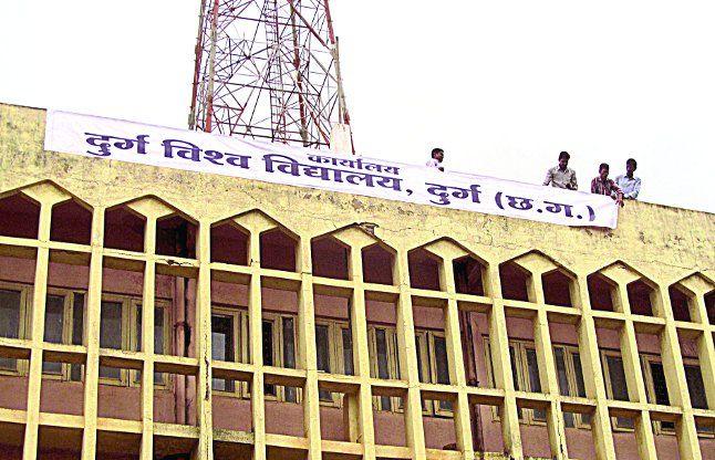 Durg University: मांगे थे 24, रविवि ने भेजे सिर्फ 9 कर्मचारी