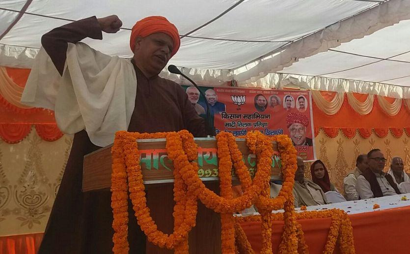 भाजपा किसान मोर्चा के राष्ट्रीय अध्यक्ष ने कहा- हर बूथ पर होंगे पांच कार्यकर्ता