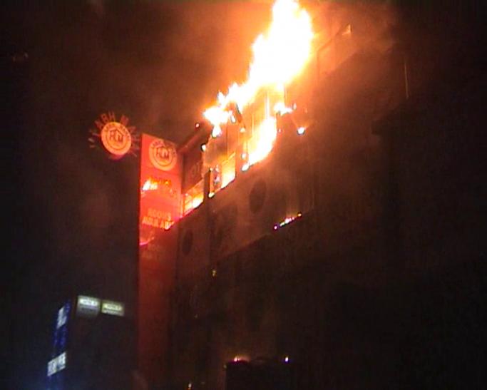 होटलों मेें लगी आग तो मची भगदड़