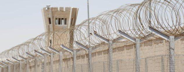 कैदियों को जेल से भागने से रोक लेगी 'करंट की ये दीवार'