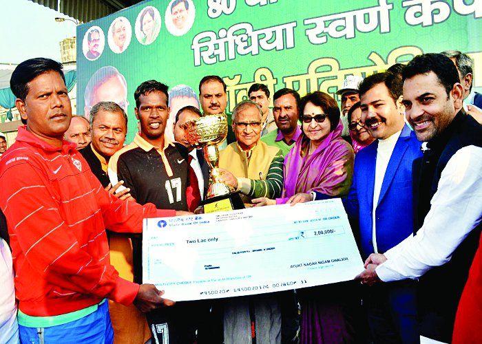 सिंधिया गोल्ड कप हुआ पंजाब के नाम, फाइनल में हराया SOUTH CENTRAL रेलवे टीम को