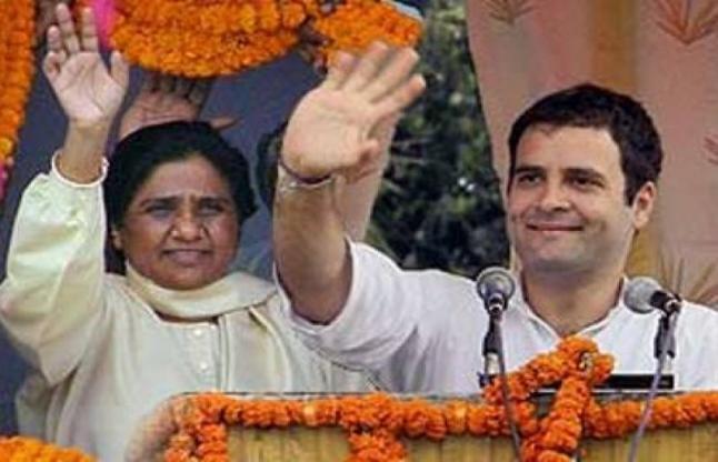 मोदी के मंत्री ने राहुल गांधी और मायावती को लेकर दिया ये बड़ा बयान