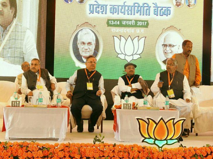 संक्रांति के दिन CM ने बताया, कैसे काटेंगे कांग्रेसियों की पतंग, दिए चुनावी टिप्स