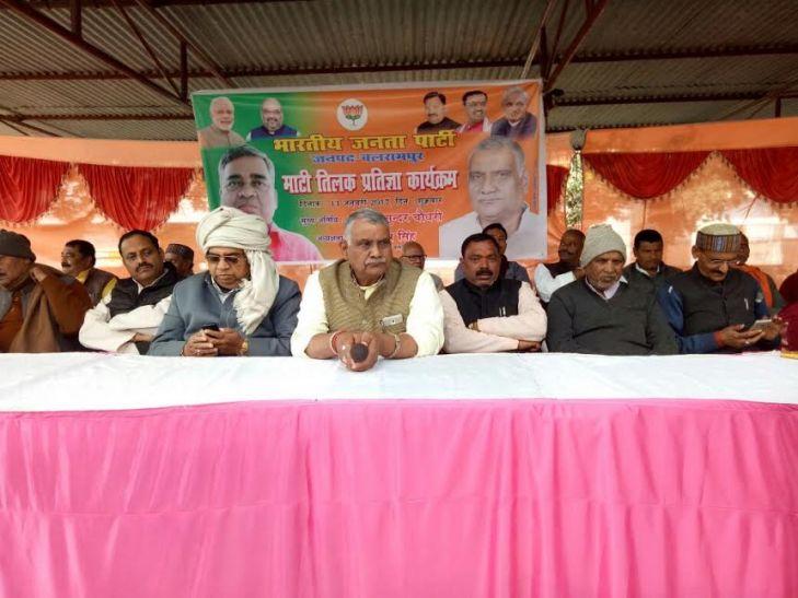 भारतीय जनता पार्टी माटी तिलक प्रतिज्ञा कार्यक्रम का हुआ आयोजन