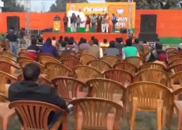 भाजपा का कमल मेला शुरू, पहले दिन नहीं जुटी भीड़