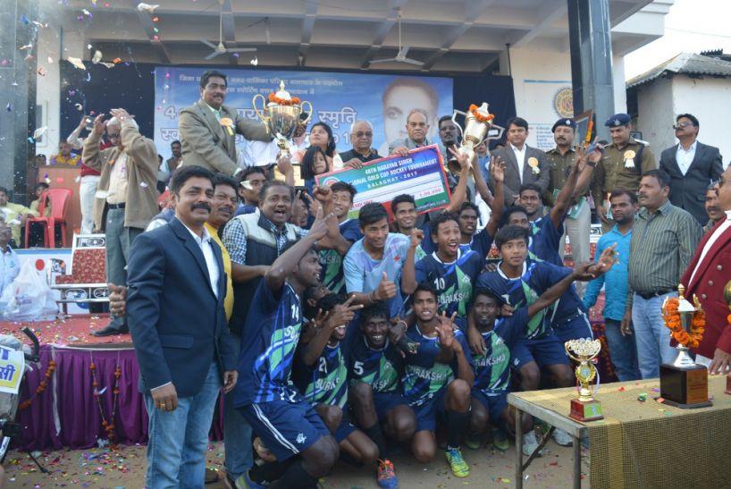 अखिल भारतीय स्वर्ण कप 2017 की विजेता बनी सेल राउरकेला