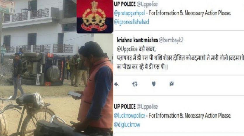 प्रतापगढ़ में बदमाशों ने पीछा कर रहे CO पर की फायरिंग