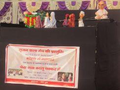 गांधी के मोहनदास से महात्मा बनने का सफर नये अंदाज में