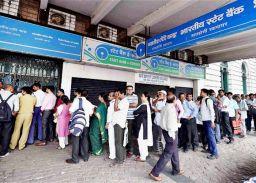ATM से निकल सकेंगे 10 हजार रुपये, RBI ने किया ऐलान
