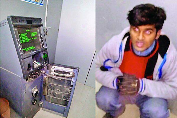 यूट्यूब से सीखा एटीएम मशीन तोड़ना, पुलिस ने रोका तो किया हथौड़ी से वार