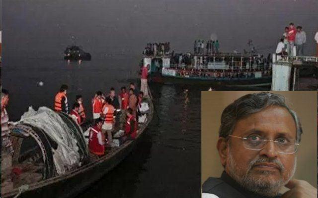 Patna Boat Tragedy: सर्वदलीय समिति से जांच कराए सरकार : सुशील मोदी