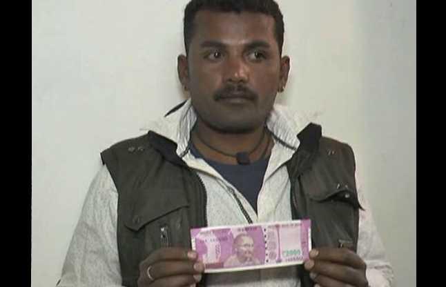 2000 fake note