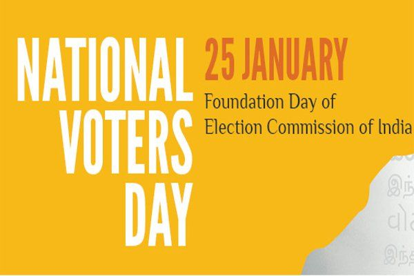 इंदौर में तीन साल में बढ़े तीन लाख वोटर्स, युवाओं की हिस्सेदारी होगी 25 फीसदी