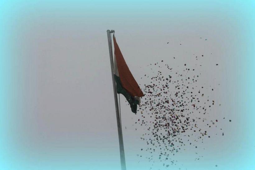 68वां गणतंत्र दिवस: गांधी मैदान में शान से लहराया तिरंगा, राज्यपाल ने दी झंडे को सलामी