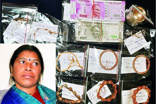 15 साल पुरानी नौकरानी ने घर में मारी सेंध, 14 लाख के जेवर और नकदी उड़ाए
