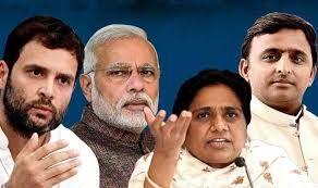 यूपी चुनाव : त्रिकोणीय मुकाबले में फंसी हैं कई सीटें