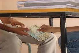 रिश्वत लेते हुए रंगे हाथों पकड़ाया था बैंक कर्मचारी, अब मिली 5 साल की सजा