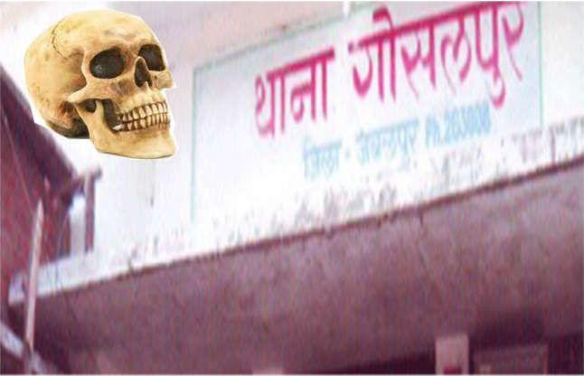 नरमुंड का राज जानकर पुलिस भी खा गई खौफ, 6 माह से रखा थानें में