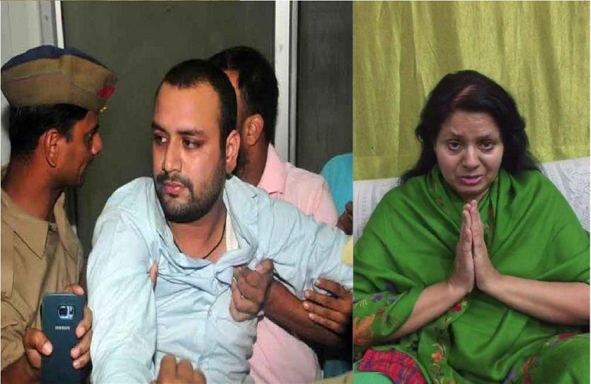 अमनमणि को वोट न देने की मार्मिक अपील, सारा सिंह की मां सीमा सिंह काइमोशनलवीडियो वायरल